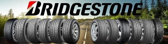 купить Bridgestone
